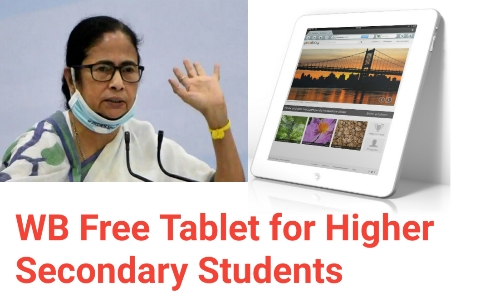 West Bengal Free Tablet for Higher Secondary Students