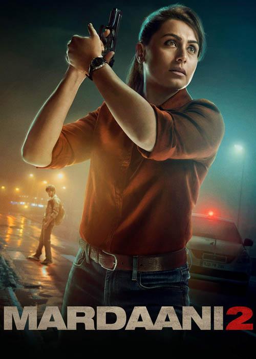 Mardaani 2 Full Movie Download Pagalworld RdxHD Jalshamoviez Hotstar
