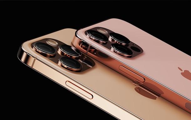 iPhone 13. Онлайн-трансляція презентації Apple