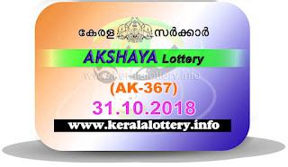 KeralaLottero.info, akshaya today result: 31-10-2018 Akshaya lottery ak-367, kerala lottery result 31-10-2018, akshaya lottery results, kerala lottery result today akshaya, akshaya lottery result, kerala lottery result akshaya today, kerala lottery akshaya today result, akshaya kerala lottery result, akshaya lottery ak.367 results 31-10-2018, akshaya lottery ak 367, live akshaya lottery ak-367, akshaya lottery, kerala lottery today result akshaya, akshaya lottery (ak-367) 31/10/2018, today akshaya lottery result, akshaya lottery today result, akshaya lottery results today, today kerala lottery result akshaya, kerala lottery results today akshaya 31 10 18, akshaya lottery today, today lottery result akshaya 31-10-18, akshaya lottery result today 31.10.2018, kerala lottery result live, kerala lottery bumper result, kerala lottery result yesterday, kerala lottery result today, kerala online lottery results, kerala lottery draw, kerala lottery results, kerala state lottery today, kerala lottare, kerala lottery result, lottery today, kerala lottery today draw result, kerala lottery online purchase, kerala lottery, kl result,  yesterday lottery results, lotteries results, keralalotteries, kerala lottery, keralalotteryresult, kerala lottery result, kerala lottery result live, kerala lottery today, kerala lottery result today, kerala lottery results today, today kerala lottery result, kerala lottery ticket pictures, kerala samsthana bhagyakuri