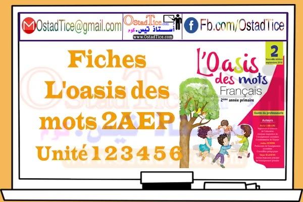 Fiches L'oasis des mots 2 ème année primaire Unité 1/2/3/4/5/6
