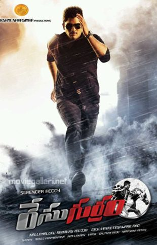 Race Gurram 2014 Hindi Dubbed Movie Download HDRip 720p