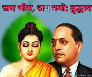 baba saheb ambedkar photo, ambedkar birth place