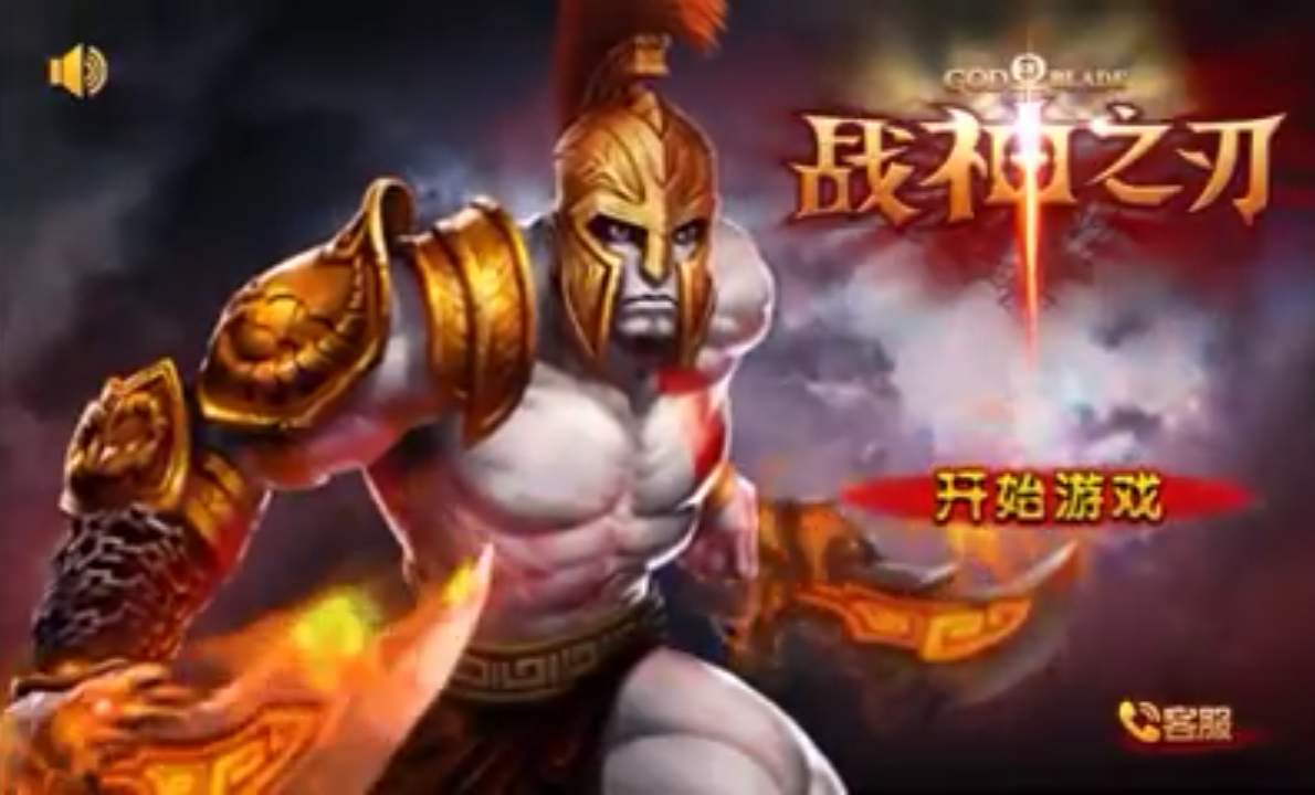 Gods Wars Ex for Android - APK Download - APKPure.com