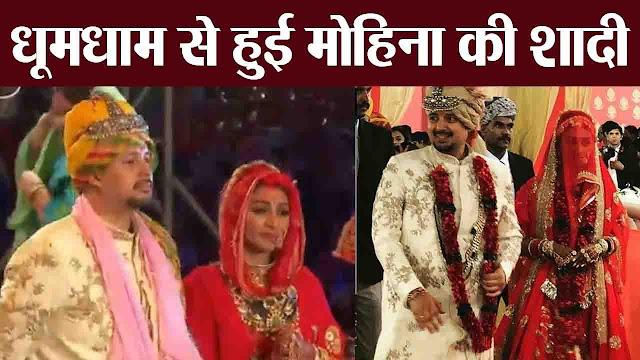 'Yeh Rishta Kya Kehlata Hai' actress Mohena Kumari finally gets married to Suyesh Rawat