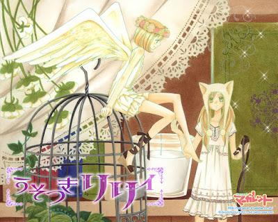 Utsotsuki Lily de Ayumi Komura
