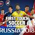 تحميل لعبة كرة القدم FTS مود كاس العالم روسيا FTS WORLD CUP 2018 مهكرة (امول) اخراصدار (ميديا فاير - ميجا)