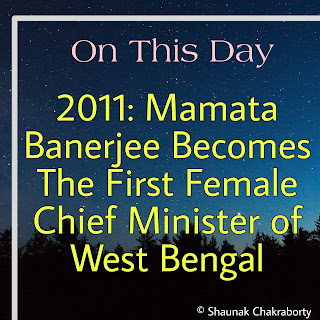 Completion of 10 years of Banerjee Government