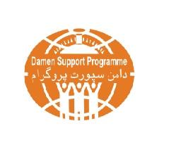Latest Jobs in Damen Support Program دامن سپورٹ پروگرام May 2021