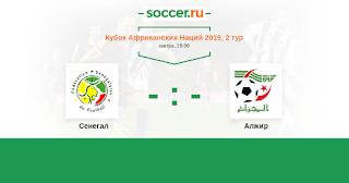 Сенегал – Алжир смотреть онлайн бесплатно 27 июня 2019 прямая трансляция в 20:00 МСК.