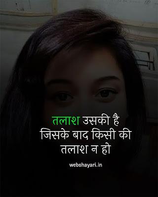 new status hindi me download