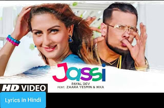 जस्सी Jassi Lyrics in Hindi | Payal Dev
