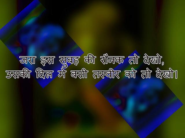 zid motivational hindi