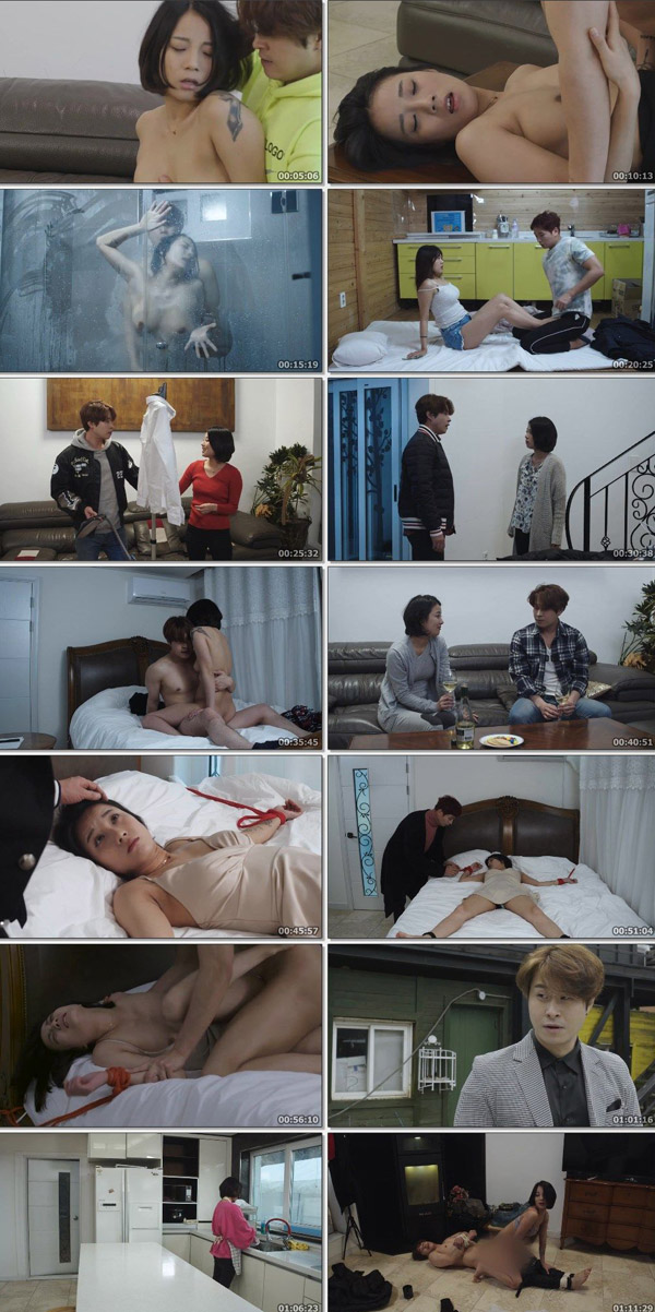 Download A Woman Washing Her Hands 2020 ORG Korean BluRay 720p 500MB [Korean Erotic] movie