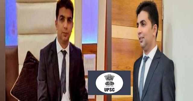 UPSC: हिमाचल के दिव्यांग बेटे ने रच दिया इतिहास, JNU से पीएचडी के साथ देश में 397वीं रैंक