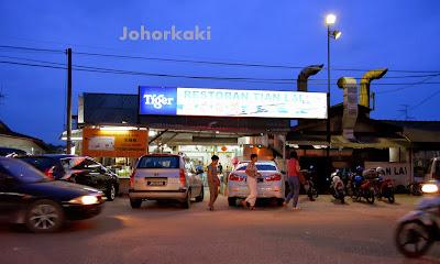 Johor-Seafood-Tian-Lai-天-Gelang-Patah-Legoland