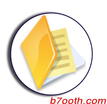 تحميل برنامج حلول المناهج الدراسية للكمبيوتر