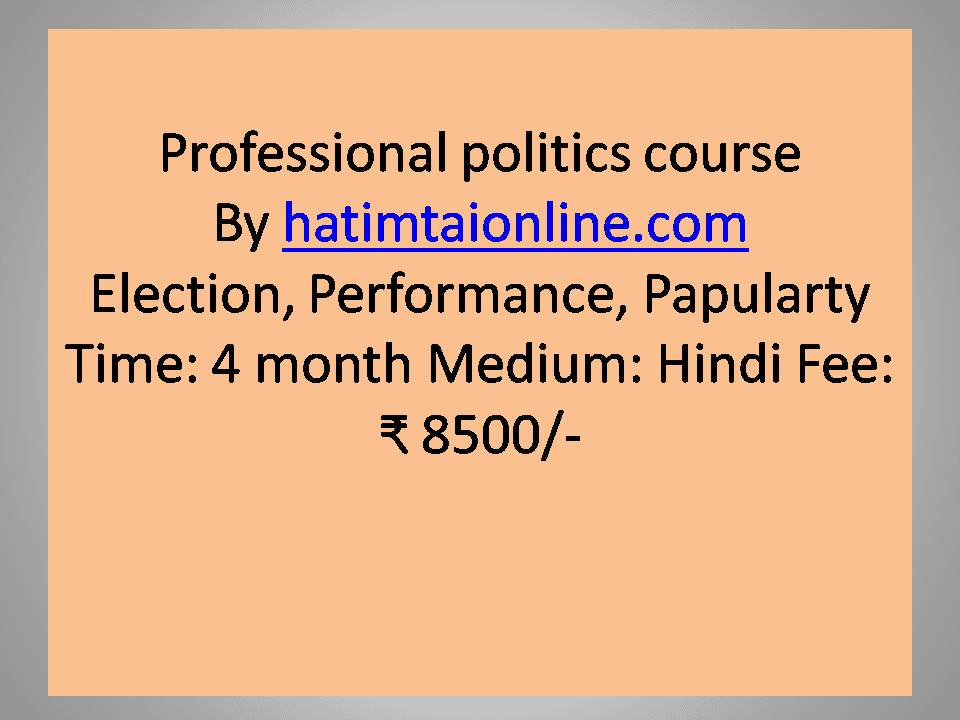 politics coursework The department of political science helps students acquire a broad understanding of government and politics the course also discusses political participation.