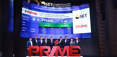 """PRIME"""" ผู้นำโรงไฟฟ้าพลังงานทดแทน ชูจุดเด่น เติบโตทั่วเอเชียมีพอร์ตโซลาร์ฟาร์มรวม 287 เมกะวัตต์ โชว์กำไรครึ่งปีโต 44%"""