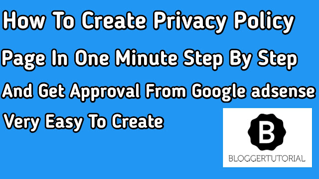 How to create privacy policy page