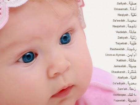 http://www.skrupan.com/2015/08/rangkaian-nama-bayi-laki-laki-bermula.html