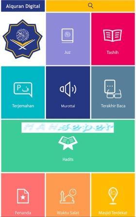 al quran indonesia pro apk full version
