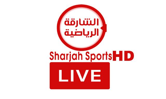 قناة الشارقة الرياضية بث مباشر - Live Streaming Sharjah Sports TV
