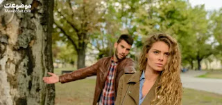 مريض الوسواس القهري والزواج