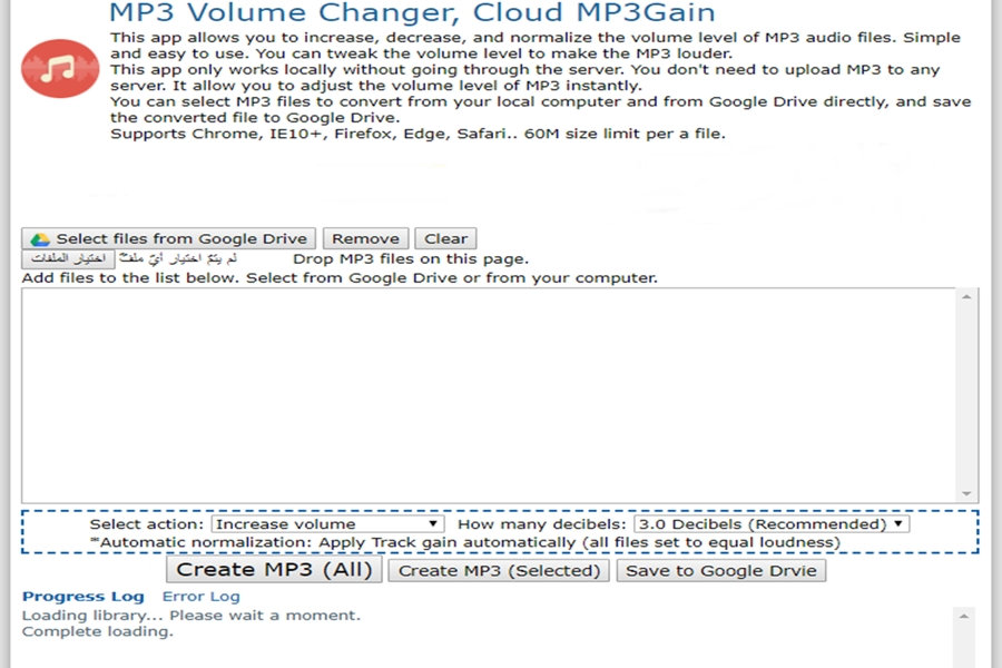 طريقة رفع وزيادة مستوى صوت النغمات والاغانى mp3 بدون برامج
