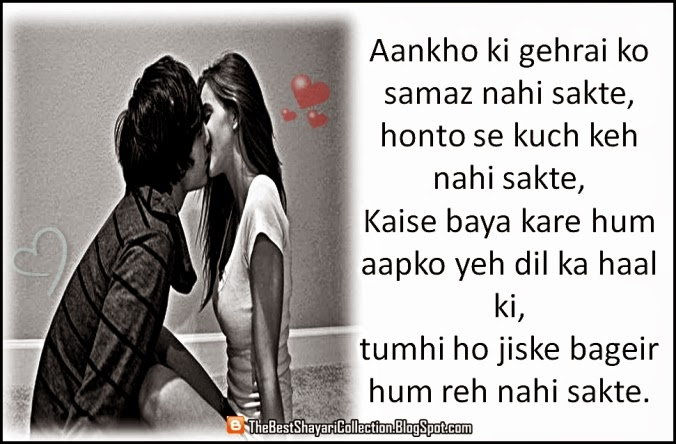 propose day shayari wallpapers for girlfriend hindi romantic shayari.jpg