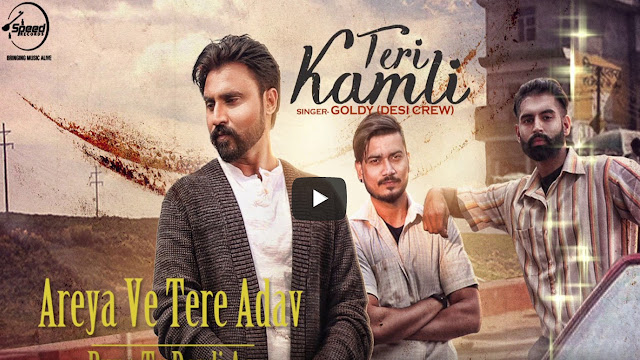 Teri Kamli Lyrics - Goldy - Narinder Batth