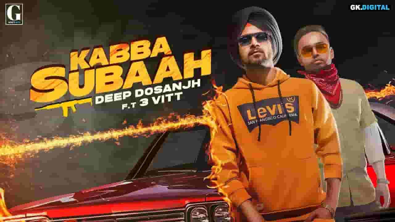Kabba Subaah Lyrics