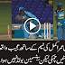 Wickets flashed but batsman not given out, CPL 2016