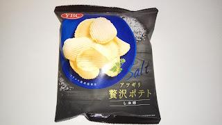 Opakowanie Atsugiri Zeitaku Potato (Salt)