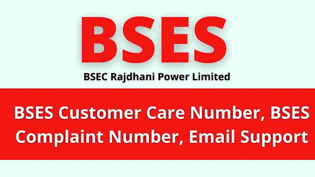 BSES Customer Care Number