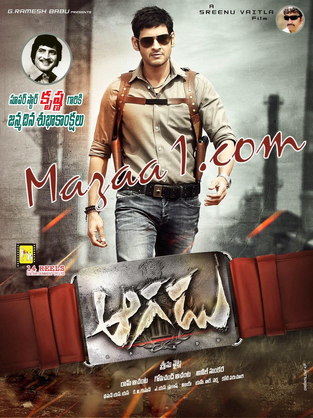 Telugu songs mp3 download audio cd rips-taazasongs | blog about.