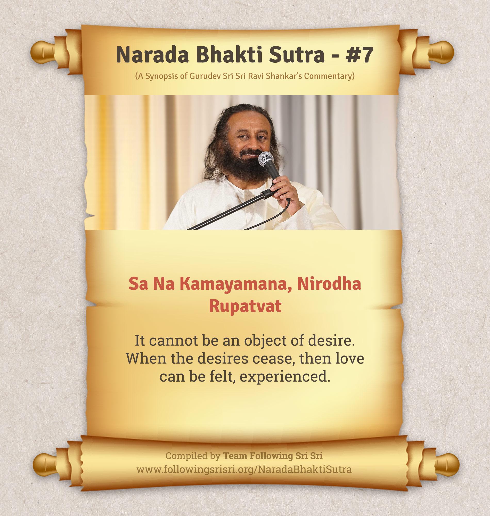 Narada Bhakti Sutras - Sutra 7