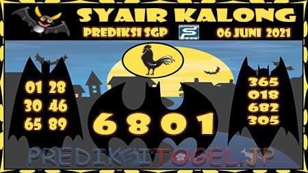 Syair Kalong SGP Minggu 06-Jun-2021