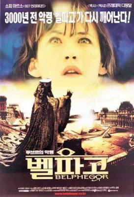 Belphegor: Phantom of the Louvre 2001 480p 250MB Blu-Ray Hindi Dubbed MKV