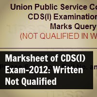 Marksheet of CDS(I) Exam-2012: Written Not Qualified