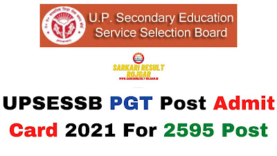UPSESSB PGT Post Admit Card 2021 For 2595 Post