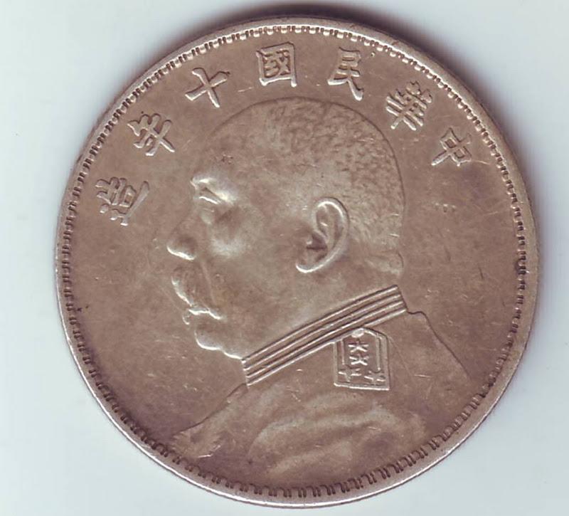 Rare Indian Collectibles 1914 China Yuan Shih Kai Ysk