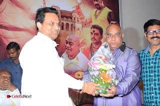 Avanthika Telugu Movie Trailer Launch  0029.jpg