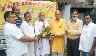 भाजपा के पूर्व जिलाध्यक्ष बने विधानसभा प्रभारी | #NayaSaberaNetwork