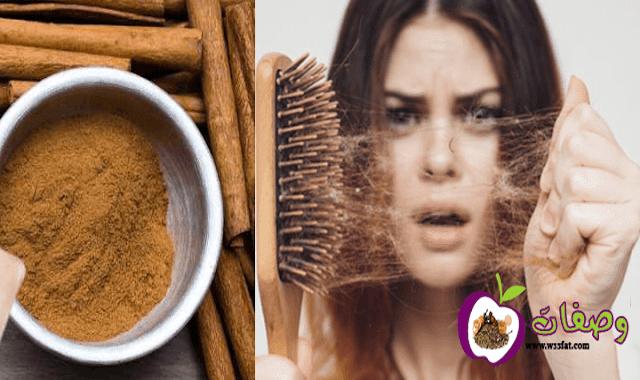 علاج تساقط الشعر الشديد عند النساء بالاعشاب