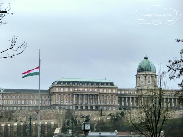 Будапешт, Будайская крепость, Будапешт зимой, Будапешт достопримечательности, Будапешт что посмотреть