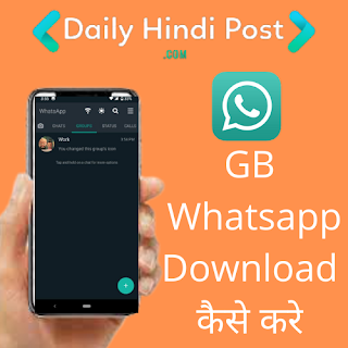 gb whatsapp download, gb whatsapp pro, gb whatsapp safe, gb whatsapp download 2021, gb whatsapp plus, gb whatsapp 6.50 download, gb whatsapp old version, gb whatsapp 10.20 download,