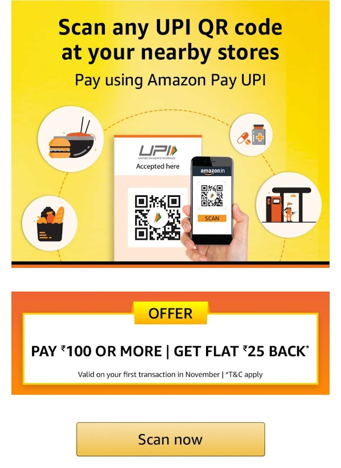 Amazon Scan Pay Offer - Get Flat ₹50 Amazon Pay Balance