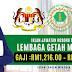 Jawatan Kosong Lembaga Getah Malaysia (LGM) - Pegawai Tadbir, Pembantu Awam, Pembantu Operasi