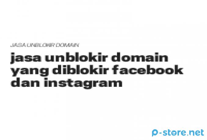 Cara Membuka Link Blog yang Di Block Facebook